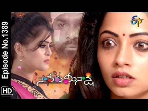 Download Naa Peru Meenakshi | 12th November 2019  | Full Episode No 1389 | ETV Telugu