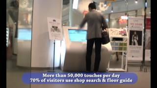 Dcube City(디큐브시티) shopping mall Kiosk (Seoul)
