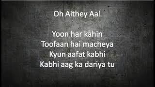 Aithey Aa Lyrics Bharat 2019