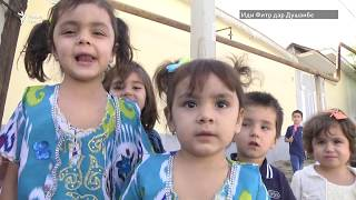 Таҷлили Иди Рамазон дар Душанбе