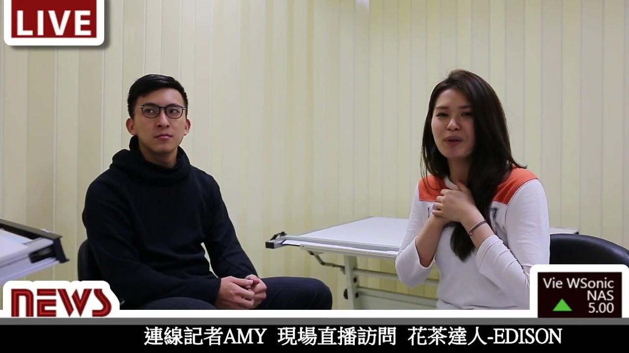 IKF | Isaac Kao Film | 臺灣花茶第一品牌 | 郁達花草茶 | 職能發展學院 | 數位行銷企劃 - YouTube