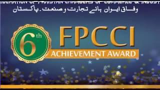 6th Achievement Award thumbnail