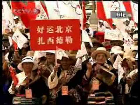 China urges US to drop Tibet bill