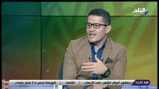 الماتش - عفيفي: «صفقة القرن تنطبق على انتقال رضا عبد العال من الزمالك للأهلي»