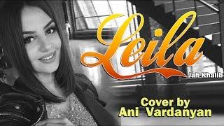 Ани Варданян - Leila (Jha Khalib cover)