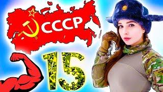 Чья армия на ПОСТСОВЕТСКОМ ПРОСТРАНСТВЕ самая сильная ? 15 мощнейших стран бывшего СССР