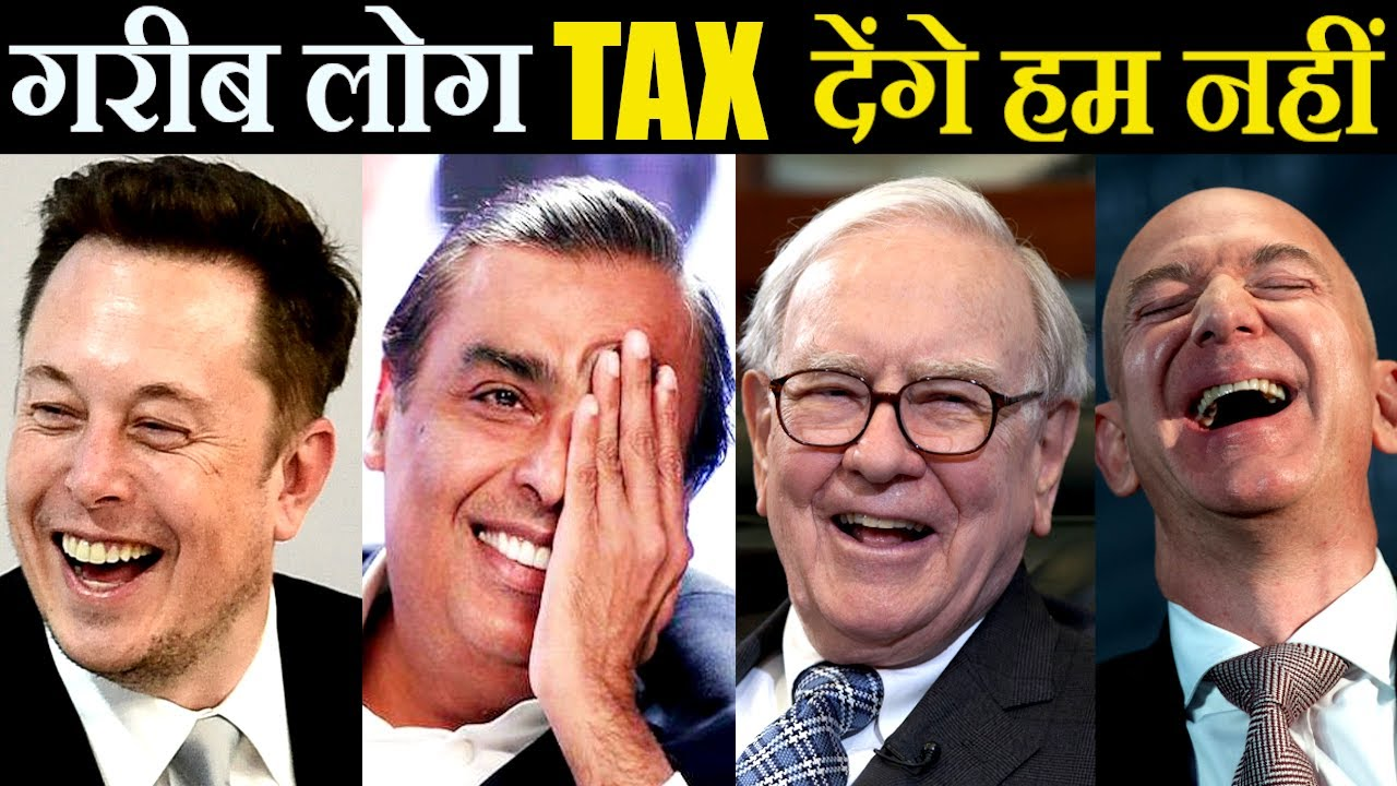इसीलिए अमीर और अमीर होता ही जाएगा  THE SECRET THAT RICH KNOWS AND POOR DON'T  MINDSET OF RICH & POOR