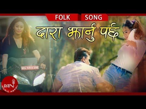 New Lok Dohori 2075/2018 | Daara Jharnu Parchha - Abiral BC & Samjhana Bhandari Ft.Sarishma, Damodar
