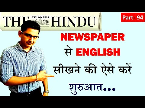 Repeat Learn English from the Newspaper- The Hindu Editorial