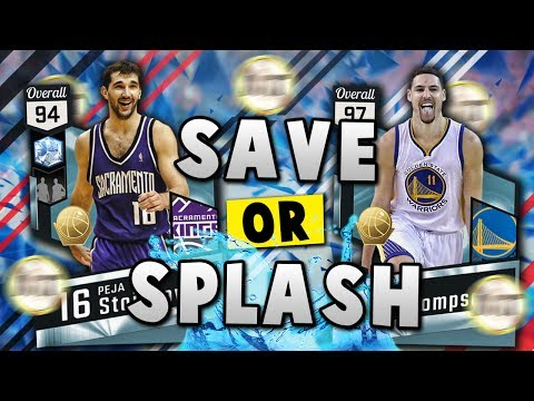 NBA 2K17 MyTEAM SAVE OR SPLASH THE MT!! | Diamond Klay Thompson vs. Diamond Peja Stojakovic