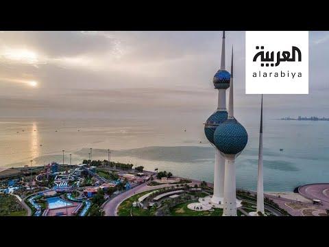 نشرة الرابعة | تسجيلات خيمة القذافي تقض مضاجع إخوان الكويت  - نشر قبل 3 ساعة