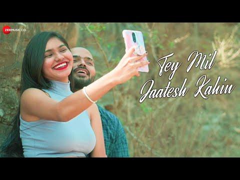 Tey Mil Jaatesh Kahin - Abhilash Agrawal | Ft. Prerna Verma | Shubham Yadav