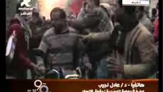 اعتراف رسمى بتمويل منظمات لتخريب مصر