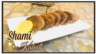 Shami kabab Recipe || Beef shami kabab Recipe
