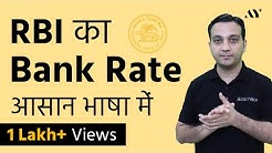 Bank Rate (RBI) - Explained in Hindi