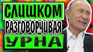 Лучшие приколы 2018. Русские приколы. Prikol video #20