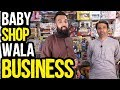Baby Shop Business Idea in Pakistan | Azad Chaiwala Show