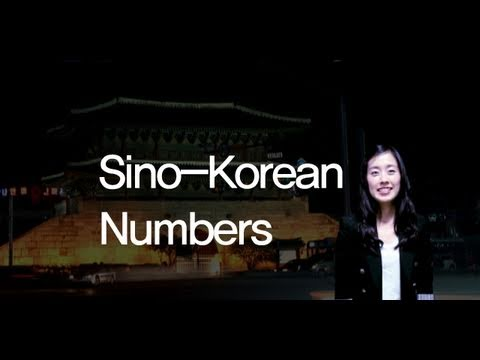 Sino Korean Numbers Reading