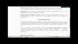 видео Виды логистических стратегий