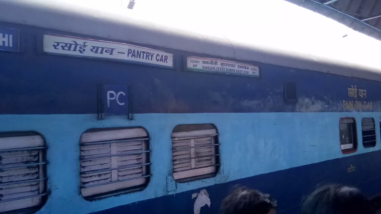 pantry car of 12391 shramjeevi sf express hygiene off track in railways catering youtube. Black Bedroom Furniture Sets. Home Design Ideas