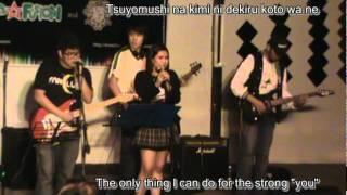 Jero Nakimushi Club