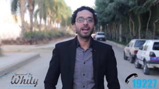 بالفيديو.. رائحة الفم عنوان الحلقة الأولى من 'street clinc'