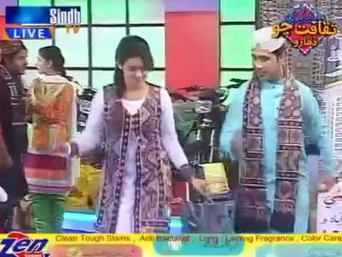 Sindh Tv Song New
