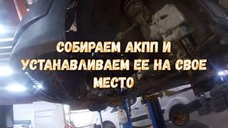 Ремонт АКПП новый хендай