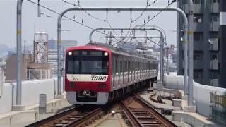 京急電鉄 新1000形先頭車1337編成 京急蒲田駅