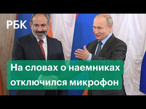 Путин поговорил с Пашиняном о проблемах в Нагорном Карабахе