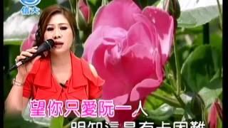 信大電視台 20130810 0608p 新po