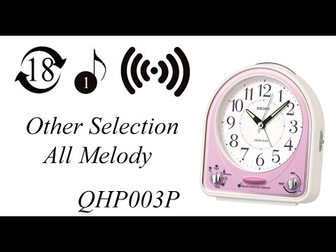 QHP003P Seiko Melodies Alarm Clock (Other Selection)