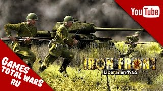 Iron Front: Liberation 1944 - Красная Армия #1