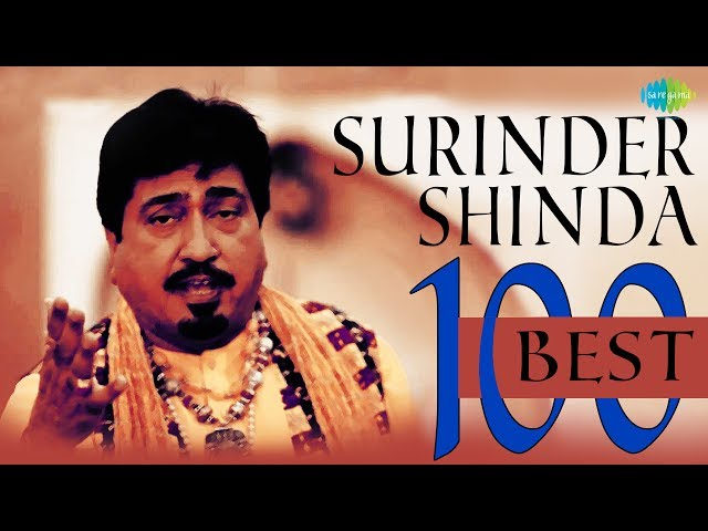 Top 100 Songs of Surindar Shinda | ਟਾਪ 100 ਸੋੰਗਸ ਓਫ ਸੁਰਿੰਦਰ ਸ਼ਿੰਦੇ   | HD Songs | One stop Jukebox