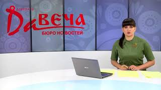Узун в Кирове