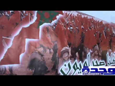 Tissu associatif Oujda en visite à Fes