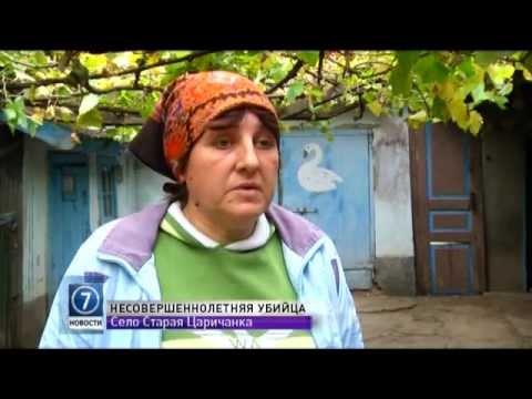 интим знакомства в белгороде-днестровском