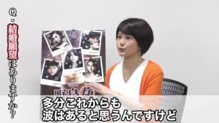 舞台「野良女」、公演まであと11日! 主演・佐津川愛美さんが毎日質問に...