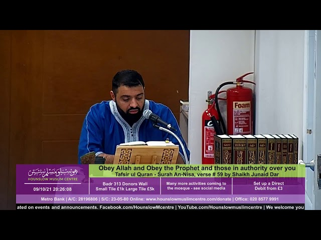 Saturday Tafsir - Obey Allah and Obey the Prophet and those in authority over you