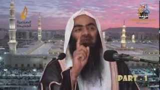 Nabi E Rehmat Rasool SAW 1-2 Sheikh Tauseef Ur Rehman