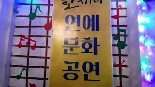 #트로트#가버린사랑(태진아)#한재미#노래교실(충주)재미…