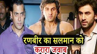 Ranbir Kapoor's EPIC Reply To Salman Khan For Insulting 'Sanju' Movie Trailer