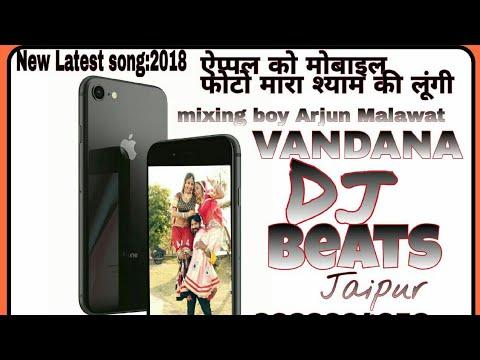 Apple ko mobile photo mara shayam ki lungi mix by Vandana Dj