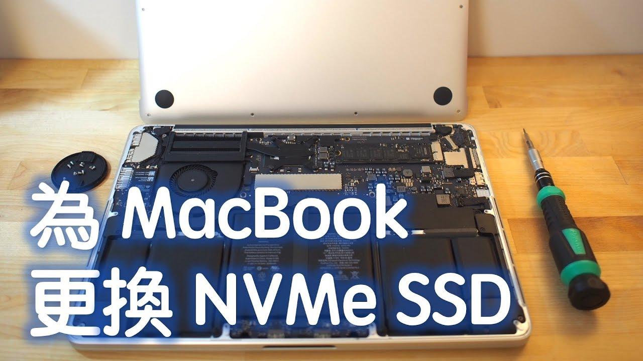 ここへ到著する Mac Book Air Ssd 規格 - サゴタケモ