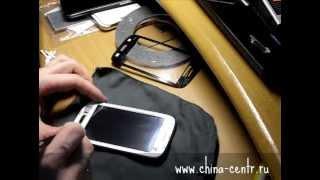 Урок - 1 Замена резистивного сенсорного экрана на Samsung - i9300 Китай(Видеоуроки по Ремонт Китайских Телефонов http://www.youtube.com/channel/UCDnEGnFuH8ZjyPK2KBxcllg/videos Собираем 3D принтер ..., 2014-02-27T15:15:05.000Z)