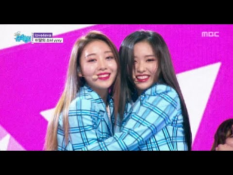 Download [HOT LOONA/yyxy   - love4eva, 이달의 소녀 yyxy - love4eva  Music core 20180609