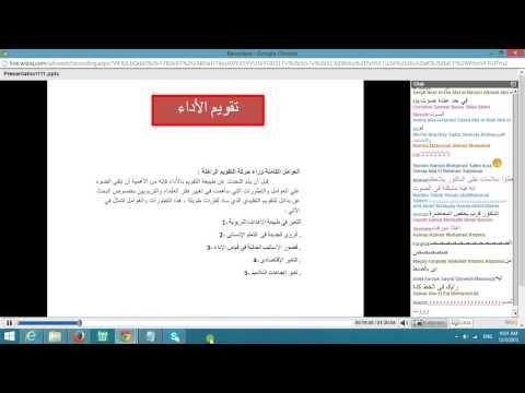 التقويم والإمتحانات- التقويم البديل ملف الإنجاز المحاضرة(6) د.علي احمد