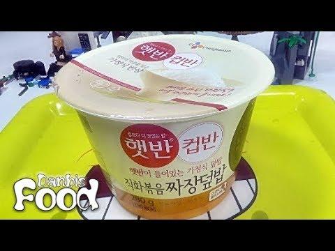 직화볶음 짜장덮밥, CJ 햇반 컵반 짜장밥 컵도시락 시식기