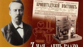 Изобретение радио [Радиолюбитель TV 7]