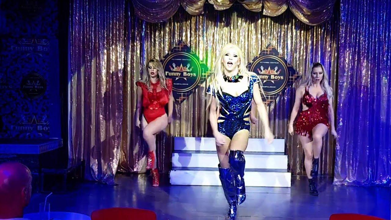 Xenia Drag Show Funny Boys Gran Canaria Youtube
